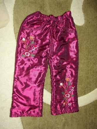 димисезонные штаны. Кременчук. фото 1