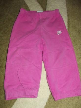 спортивные штаны. Кременчук. фото 1