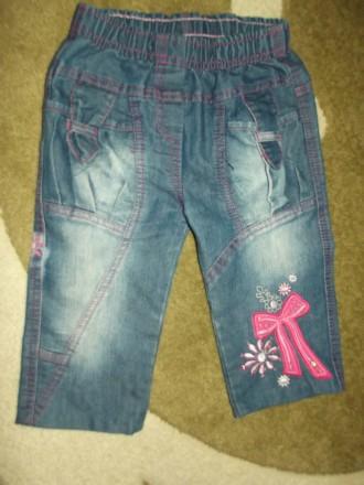 джинсы. Кременчуг. фото 1