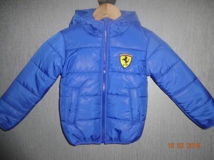 детская куртка для мальчика. Бахмут (Артемовск). фото 1