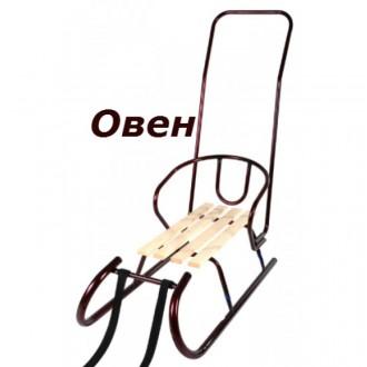 Санки детские со спинкой и толкателем Овен. Киев. фото 1