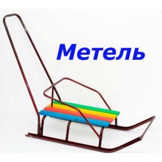 Санки детские Метель со спинкой и ручкой толкателем. Киев. фото 1