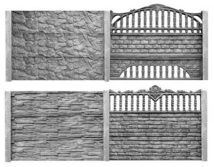 Ворота,забор,установка,Кривой Рог. Кривой Рог. фото 1