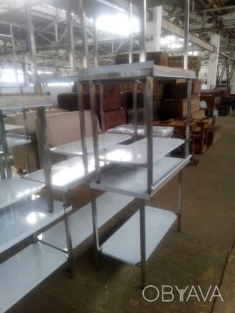 Стол из нержавейки стол производственный стол разделочный для кафе  по цене б у