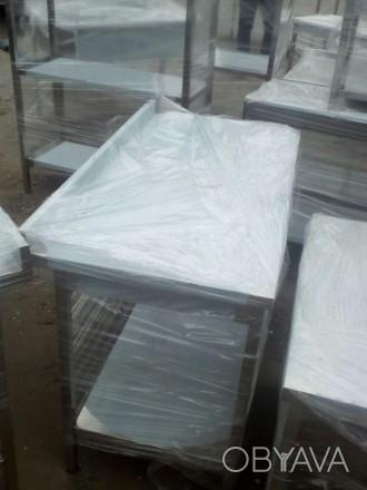 Столы производственные новые разделочные из нержавеющей стали для кухни