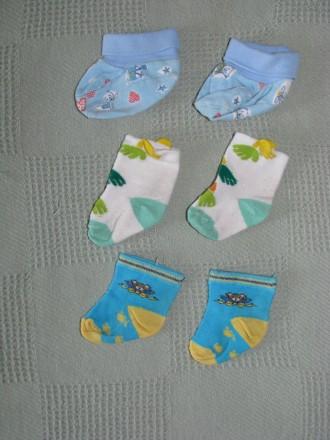 Носочки для новорожденного. Чернігів. фото 1