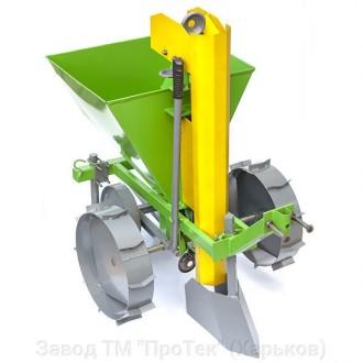Картофелесажалка КСМ-1 без транспортировочных колес. Прилуки. фото 1