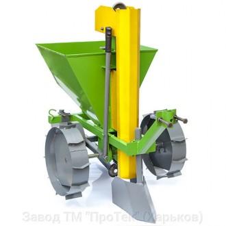 Картофелесажалка КСМ-2 с транспортировочными колесами. Прилуки. фото 1
