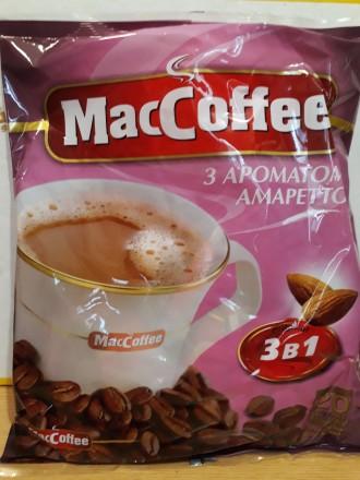 «МacCoffee» (Мак-кофе) 3 в 1. Николаев. фото 1