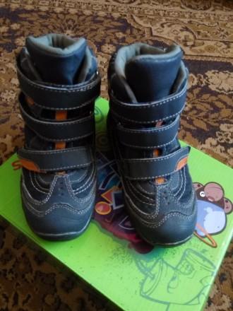 Продам осенние ботиночки plato на мальчика. Днепр. фото 1