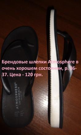 Брендовые шлепки Atmosphere  в очень хорошем состоянии,  р. 36-37. Николаев. фото 1