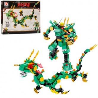 Конструктор трансформер робот,дракон 2в1. Чернигов. фото 1