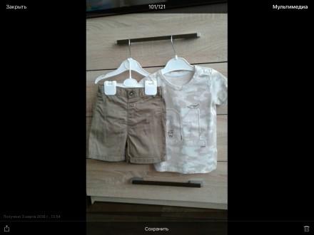 Костюм футболка и шорты. Сумы. фото 1
