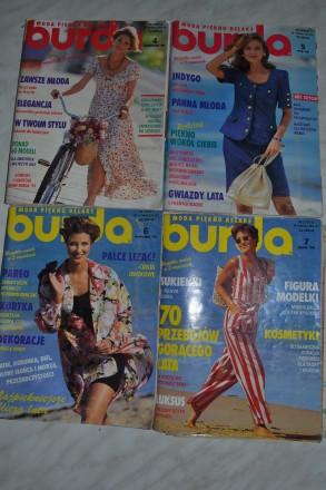 Журналы BURDA MODEN, BURDA Miss B(молодёжная мода), DIANA MODEN, 1989-1994гг. Киев. фото 1