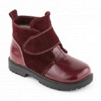 Демисезонные детские ботинки. Днепр. фото 1
