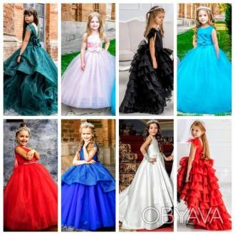 Платья бальные, на выпускной платье, нарядные, пышное, длинное, короткое.