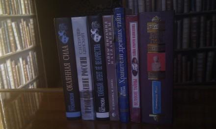 Исторические романы, исторические книги. Мелитополь. фото 1