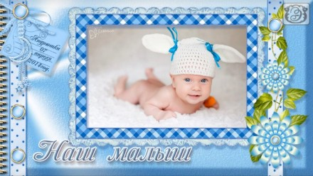 Слайд-шоу  «Baby Boy» из Ваших фотографий. Кривой Рог. фото 1