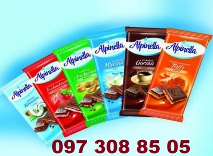 Шоколад Alpinella 90/100г. ОПТ.. Тернополь. фото 1