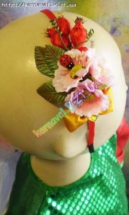 Костюм квітки - тюльпан, мак, кульбабка, ромашка, лілея та інші. Житомир. фото 1