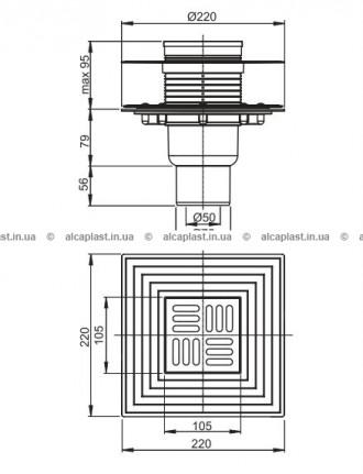 APV4344 Сливной трап 105 × 105/50/75, подводка – прямая, решетка – нержавеющая с. Киев, Киевская область. фото 3