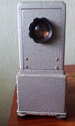 Диапроектор ДМ-2. Херсон. фото 1
