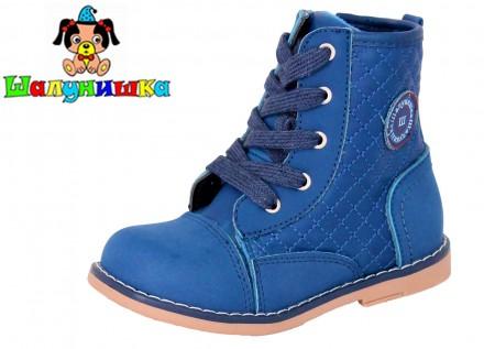 Кожаные ботинки Шалунишка ортопедические. Сумы. фото 1