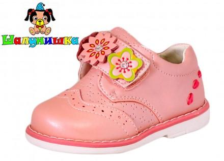 Кожаные туфельки для девочки Шалунишка. Сумы. фото 1