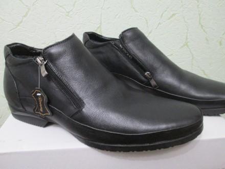 Ботинки RONNY мужские 44 размер.. Кривой Рог. фото 1