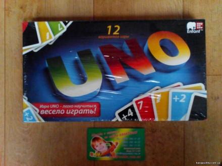 Настольная карточная игра УНО. Чернигов. фото 1