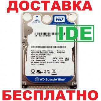 Жесткий диск HDD IDE 2.5 для ноутбука 40Gb|60Gb|80Gb|100Gb. Гарантия. Киев. фото 1