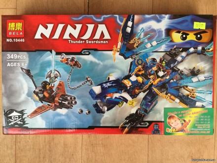 Конструктор Bela Ninja 10446