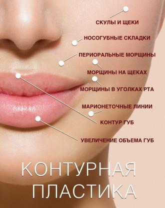 Услуги косметолога: комбинированая чистка лица, массаж лица ,альгинатные маски п. Чернигов, Черниговская область. фото 5