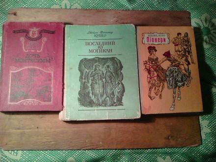 Продам книги из серии - про индейцев.. Новоайдар. фото 1