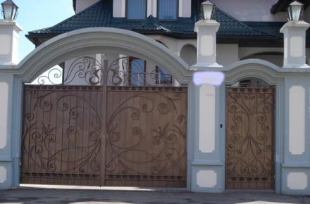 Железные ворота. Кривой Рог. фото 1