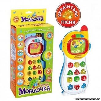 Телефон Joy Toy 0103 UK