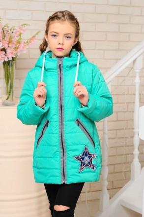 Куртка для девочки 116-146р, минт. Энергодар. фото 1