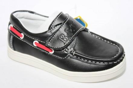 Кожаные туфли B&G. Сумы. фото 1