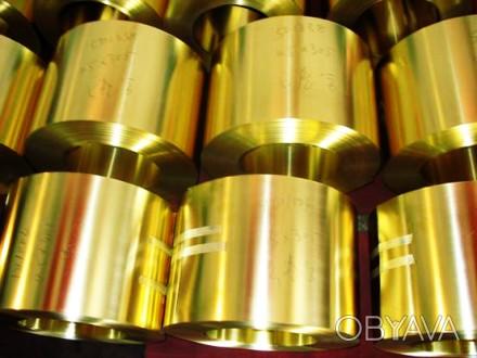ЛатуннаялентаЛ63м0,3*35 мм латуньлентаЛ631*15 мм латуньлентаЛ900,7. Днепр, Днепропетровская область. фото 1