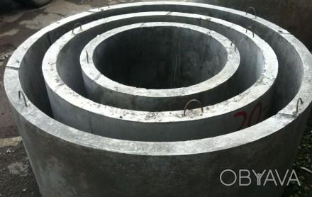 Предприятие продает бетонные кольца,крышки,днища.Также доставка и погрузка в яму. Кривой Рог, Днепропетровская область. фото 1