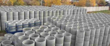Завод бетонных колец. Кривой Рог. фото 1