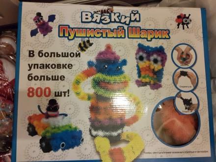 Конструктор банчемс (800дет.) для развития ребёнка и его фантазии. Киев. фото 1