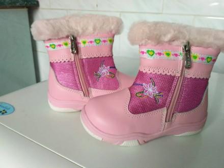 Зимние кожаные ботинки на девочку. Сумы. фото 1