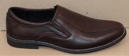 566cbc670dc3 Мужские кожаные туфли коричневые классика от производителя модель АМТ15КРкор