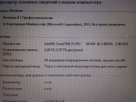 """Продам ноутбук dell inspiron n5010 на запчасти, 15,6"""", Intel i5-450М, 2,4 Ггц, H. Киев, Киевская область. фото 8"""