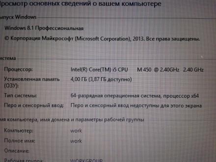"""Продам ноутбук dell inspiron n5010 на запчасти, 15,6"""", Intel i5-450М, 2,4 Ггц, H. Киев, Киевская область. фото 6"""