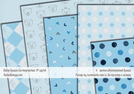 Бумага односторонняя, обратная сторона белая. Плотность бумаги - 180-200гр/м2.. Запорожье, Запорожская область. фото 7