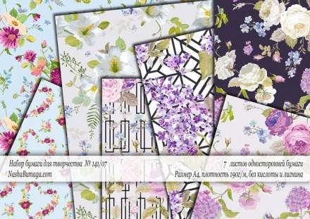Бумага и наборы для скрапбукинга. Запорожье. фото 1