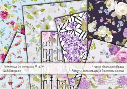 Бумага односторонняя, обратная сторона белая. Плотность бумаги - 180-200гр/м2.. Запорожье, Запорожская область. фото 1