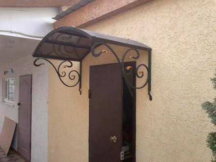 Козырек над дверью. Кривой Рог. фото 1